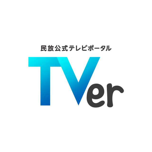 ストロベリーナイトサーガ動画フルの1話-最終回を無料視聴する方法は?再放送より早い!