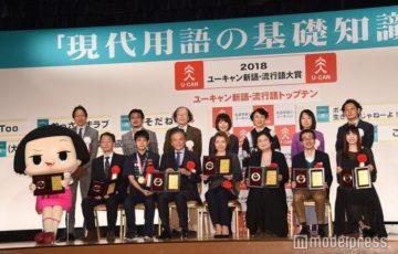 https://enta-jouho.com/ryukougo-taisho-shoukin/