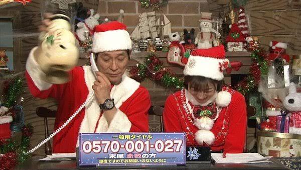 サンタ 2019 明石家 明石家サンタの電話が繋がらない!繋がりやすくするコツを調査!