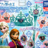 https://enta-jouho.com/anayuki-omocha-ranking/