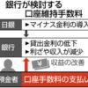 https://enta-jouho.com/kouzaiji-tesuuryou/